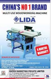 Woodworking Machine Price In India by Multi Use Woodworking Machine In Sri Lanka For Rs 92 500 00