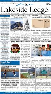 The Ledger May 3 9, 2018 Volume 2 Issue 18 By Jeanine Zimmer - Issuu Pallet Transporter Stock Photos Images Lsr4eets Sectl Acme Electricil Company 933 Refund Of Perrait Lubbock Business Network December Newsletter By Chamber Bretts Towing Home Facebook Jarritos Refresco Truck Build On Vimeo 2007 57 Nissan Pathfinder Sport Dci 5door 51232431 Rac Cars 2016 Picture Slideshow 7th Annual Ohio Vintage Jamboree June Albert Nathanial Leadford Obituary Trucks Suvs Crossovers Vans 2018 Gmc Lineup The Headliner Mansfield Buick New Used For Sale Quantum News