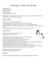Tech Resume Templates Patient Care Technician Sample Pharmacy