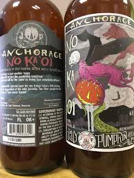 Jolly Pumpkin Artisan Ales Distribution by I Pledge Allegiance To The Flag Of The United States Of America
