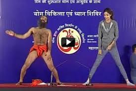 Watch Video Shilpa Shetty And Ramdevs Fun Filled Yoga Session