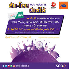SCB Thailand - Økonomisk Tjeneste - Bangkok, Thailand | Facebook - 7 ... Best Azimo Discount Codes Live 19 Aug 2019 Get 10 Off Mailbird Promo Codes 99 Coupon How To Apply A Code On The Lordhair Website High School Student Loses 1200 In New Gift Card Scam Nbc Chicago Worldremit Money Transfers Review August Finder South Africa Join Me Coupon Code Logmein Coupondunia Competitors Revenue And Employees Owler Company Profile 20 Off Pjs Coupons For Lenovo A Plus A10 Lcd Display Touch Screen Digitizer Assembly Replacement Parts A10a20 Mobile Phone Money Gram Sign Up Westportbigandtallcom