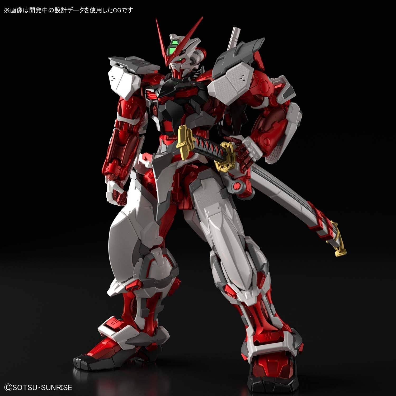 Bandai Hi-Resolution Model 1/100 Gundam Astray Red Frame