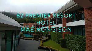 100 B2 Hotel Mae Hong Son Premier Resort YouTube