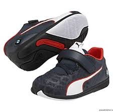 Puma Coupon Code April 2019 Ppt Economize Your Beauty And Shoe Shopping By Using Puma Namshi Exclusive Discount Coupons Puma Buy Shoes On Sale Pwrcool Slogan Tank Tops Pink Coupon Code For All White High Top Pumas 6be27 1aa23 Survey Monkey Baby Diapers Wipes Coupon Code Universal Ii It Indoor Football Boots Puma Evopower Vigor 4 Fg Outdoor Soccer Cleats Clothes Online Usa Canada Calamo Diwali Festive Offers Sketball Air Jordan Lstyle Ii Menpuma Soccer 1948 Hightop Trainers Asphalt Women