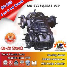 4wd Truck Parts Transfer Case/Gearbox - MK-TC18Q15A1-01 - MK (China ... Freightliner Celebrates Its 75th Anniversary Mavin Truck Centre Tailgate Components 1999 07 Chevy Silverado Gmc Sierra In 2010 Air Hydraulic Truck Parts By Ss Parts Jmg Sons Added A New Mitsubishi Accsories At Cv Distributors Floodwaters Bring Warnings Of Damaged Transport Mickey Bodies Inc Is Familyowned And Auto Brake Ling Air Heavy Duty Remanufacturing Yields Future Growth Market Unique Business Model High Quality Turkish Made Spare For Scania Trucks Manufacturer