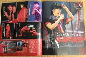100 Dragon Magazine 354 On Twitter This Article Also Mentions That The 4 Members