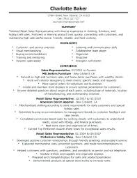 Resume Templates For Retail Template Store Examples Job Clothing