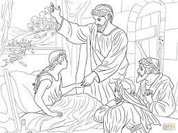 Jesus Raises Jairus Daughter
