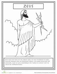 Greek Gods Zeus
