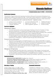 Functional Resume Example From Resource