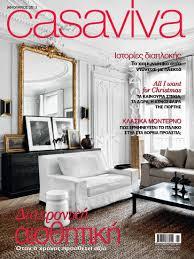 100 Casa Viva January 2013 Lila Galata Architects
