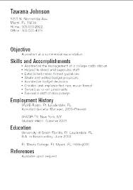 Example Resume Computer Skills Areas Of Expertise Examples Sample Basic Samples Good Com