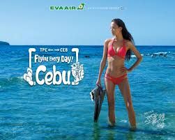 Eva Air Coupon - Hawaiian Rolls Coupons 2018 50 Off Finish Line Coupons Lords And Taylor Drses Best Vibrators For Beginners 2018 Enter Coupon Code Adam Eve Toys Codes Jack In The Box Phonesheriff Investigator Coyote Moon Grille Eve Restaurant 81 Petty France Weminster Whosalers Usa Inc Coupon Piper Classics Store Macbook Pro 13 Hard Case Big Fish Free Game Cricut Discount Northern Toilet Paper Printable Haul Store Off Code Bigsale Free Shipping More Upload Stars Where How To Get Codes Ninja Blender Shipping Softballcom