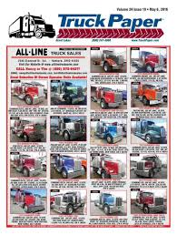Ryan Chevrolet Buffalo Minnesota Truck Paper – Mamotorcars.org Capitol Mack Special Forklift For Paper Rolls With Automatic Clamp Leveling Jordan Truck Sales Used Trucks Inc Pacific Llc Commercial Rental Heres How To Navigate St Pauls Indoor Food Truck Place Twin Cities Auction Saturday Sept 1 2018 Trantina Service Id Mommy Idmommy Project Pattern Welcome Transource And Equipment Cstruction