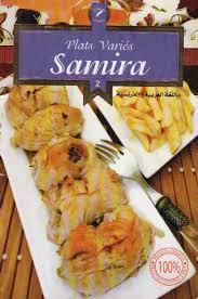 cuisine samira la cuisine algérienne samira plats varies