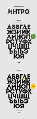 Intro Free Font