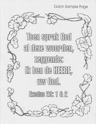 Dutch Bible Verse Coloring Book
