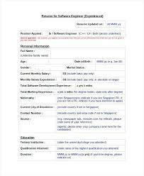 Sample Software Developer Resume Entry Level For Fresher