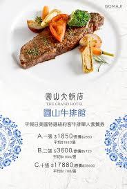 la cuisine de m鑽e grand la cuisine de grand m鑽e 100 images 韓國 住宿 交通便利 明洞