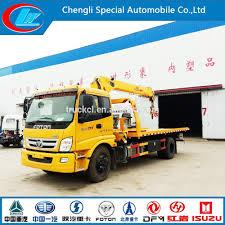 China Used Cargo Crane Truck, China Used Cargo Crane Truck ...
