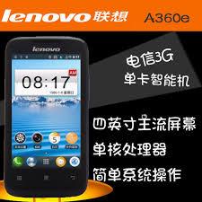 China Unlocked Cdma Smartphones China Unlocked Cdma Smartphones