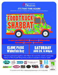 Food Truck Shabbat @ Klode Park, Milwaukee [25 August] Pin By Flowers For Dreams On The Flower Truck Pinterest Food Marcellos Taco Trucks At Every Mosque Campaign Unites Latinos And Muslims In Milwaukee Wi Helping Businses Reach More Customers W Vehicle Festival Menomonee River Valley Cinco De Mayo Fiest Taco Truck Wisconsin Olanos Empanadas Roaming Hunger News Updates Page 6 West Allis Farmers Market 10 Hottest The Us Zagat Wicked Urban Grill Jamaican Kitchen