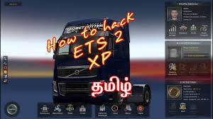 100 Euro Truck Simulator Cheats 2 XP Cheat Euro Tamil 2 Mods