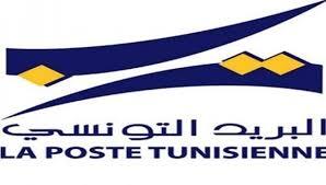 horaires d ouverture des bureaux de la poste tunisienne et agences