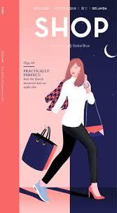 corset si鑒e shop ss15 by shop global blue issuu