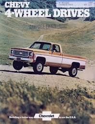 100 1974 Chevrolet Truck GM Heritage Center Archive S 4X4