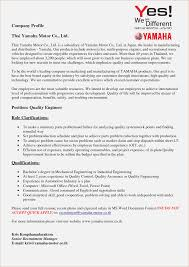 Why Is Supplier Quality | Realty Executives Mi : Invoice And ... Unique Quality Assurance Engineer Resume Atclgrain 200 Free Professional Examples And Samples For 2019 Sample Best Senior Software Automotive New Associate Velvet Jobs Templates Software Assurance Collection Solutions Entry Level List Of Eeering And Complete Guide 20 Doc Fresh 43 Luxury 66 Awesome Stock Engineers Cover Letter Template Letter