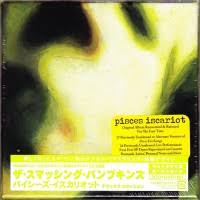 Smashing Pumpkins Pisces Iscariot Download by Blissed Spfreaks