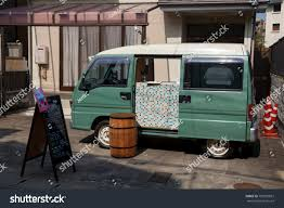 KYOYO JAPAN OCTOBER 21 2017 Small Stock Photo (Edit Now) 781025827 ... Largo Veteran Combines Food Truck Irregular Wfare Tbocom Are You Financially Equipped To Run A Food Truck Image Result For Small Pinterest Small Business Oportunities Remolque De Comida Carrito Hot Dog Seoul Taco A Tpreneur Success Story Royal Oak Debate Over Trucks In Dtown Continues News Beast Serve An Organic Locally Sourced Message Five More Trucks Stalk This Summer Eater Denver Whats Washington Post Pai Town Northern Stock Photo Edit Now 5494211 Fs034 How Make Huge Impact With Footprint Phil China Mobile Restaurant Fast