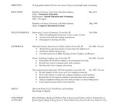 Cv Cover Letter Teacher Profile Resume Unique Teachers Sample