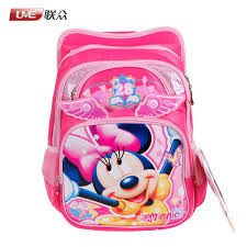 China School Bag Spinal China School Bag Spinal Shopping Guide At