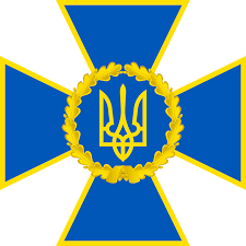 Security Service Of Ukraine Wikipedia