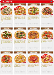 Pizza Hut Coupons For 2018 / Recent Deals Pizza Hut Online And In Store Coupons Promotions Specials Deals At Pizza Hut Delivery Country Door Discount Coupon Codes Wikipedia Hillsboro Greenfield Oh Weve Got A Treat Your Dad Wont Forget Dominos Hot Wings Coupons New Car Deals October 2018 Uk 50 Off Code August 2019 Youtube Offering During Nfl Draft Ceremony Apple Student This Weekends Best For Your Sports Viewing 17 Savings Tricks You Cant Live Without Delivery Coupon Promo Free Cream Of Mushroom Soup