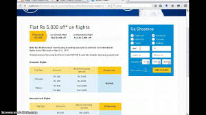 Buy Best Cheap Cheapoair Promo Code From Chaina - Cheapoair Promo ... Cheapoair Coupon Codes Hotels Dealer Locations General List Of Codes And Promos Orbitz Hotelscom Expedia Cheap Flights Discount Airfare Tickets Cheapoair 30 Off Cheapoair Promo Code August 2019 25 Off Arctic Cool Promo Code 10 Coupon Student Edreams Multi City Toshiba October 2018 Coupons Galena Il Hot Travel Codeflights Hotels Holidays City Breaks Cheapoaircom Did You Get A 50 Alaska Airlines Credit From Bank America Check How To Save With Groupon Best Forever21 Online Aug Honey