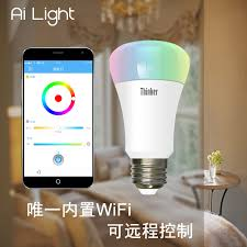 china rgb light wifi china rgb light wifi shopping guide at