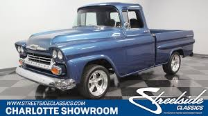 1958 Chevrolet Apache For Sale #102042 | MCG 1958 Chevrolet Apache Stepside Pickup 1959 Streetside Classics The Nations Trusted Cameo F1971 Houston 2015 For Sale Classiccarscom Cc888019 This Chevy Is Rusty On The Outside And Ultramodern 3100 Sale 101522 Mcg 3200 Truck With A Twinturbo Ls1 Engine Swap Depot Editorial Stock Image Of Near Woodland Hills California 91364 Chevrolet Pickup 243px 1 Customer Gallery 1955 To