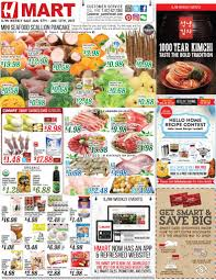 H Mart Coupon Code : I9 Sports Coupon Vapor Authority Coupon May 2019 Shop Music Today Promo Code Nebraska Fniture Delivery Nebraska Fniture Mart Appliance Repair Vincenzosvacom Premium Mart Coupon Code For Shopping Coupon Wusoftwarehackco Best Home Design Ideas With Nfm Nerd Merch Discount Still Ckin Apply For Oyster Card Mac Cosmetic Uk