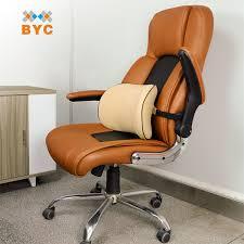 si鑒e ergonomique voiture grossiste siège ergonomique de voiture acheter les meilleurs siège