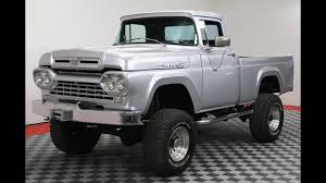 1960 FORD F100 - YouTube Classic 1960s Ford V8 Twin Beam 100 Pickup Truck In West Bottoms 1960 F100 Truck Restoration 7 Steps With Pictures All American Cars 1967 Pickup 1958 To For Sale On Classiccarscom Fseries Third Generation Wikipedia Classics Autotrader F100 Pictures Enthusiasts Forums Custom Styling Of The 60s Gene Winfields 1935 12clt_17_o2western_ltionals_car_show1956ord_f100 Trucks Compilation Youtube Motor Company Timeline Fordcom
