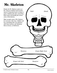 Shake Dem Halloween Bones Lesson by Semi Homemade Valentines For Busy Teachers Skeletons Teacher