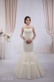 modest mermaid wedding dress muslim beaded lace long sleeves floor