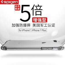 China Iphone Case Brands China Iphone Case Brands Shopping Guide