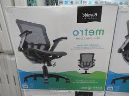 awesome bayside office chair office chairs chairs