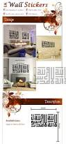 Ebay Wall Decoration Stickers by 12 Best Arabic Wall Stickers Stensils Images On Pinterest Wall