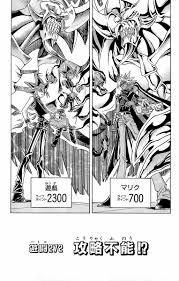 Revival Jam Deck Duel Links by Yu Gi Oh Duelist Duel 213 Yu Gi Oh Fandom Powered By Wikia